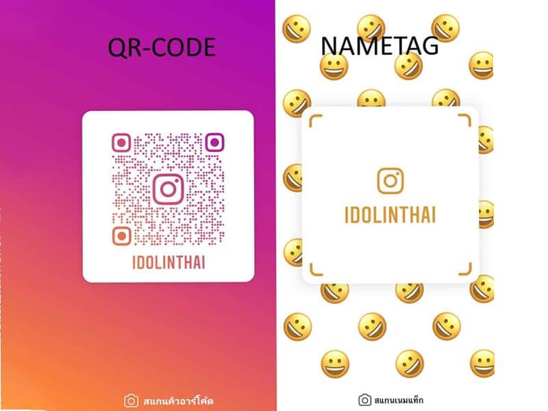 instagram-qrcode-
