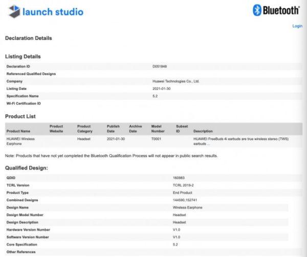 ชื่อของ FreeBuds 4i ที่บนเว็บไซต์ของทางหน่วยงาน Bluetooth SIG แล้ว